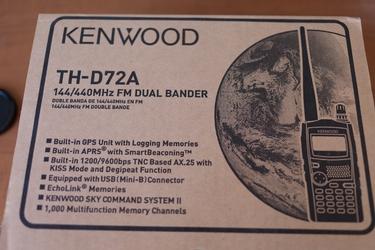 D72 - Box (Detail)