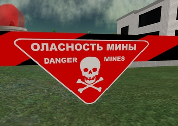 Mines1_002