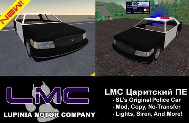 LMC Cars:  Tsaritsky